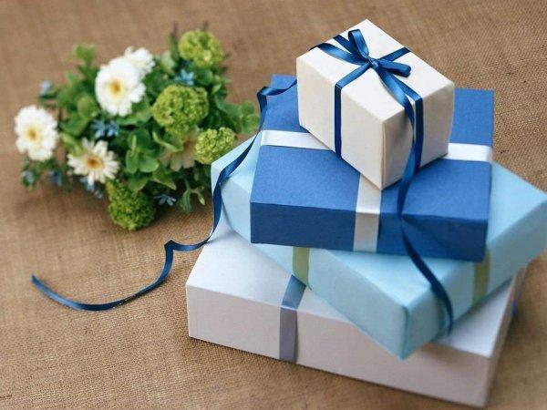 Hộp quà bí mật