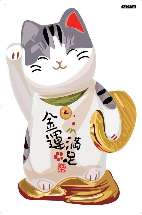Đồng xu trên chân mèo một Koban trị giá một ryo là một loại tiền từ thời kỳ Edo, tượng trưng cho tài lộc.