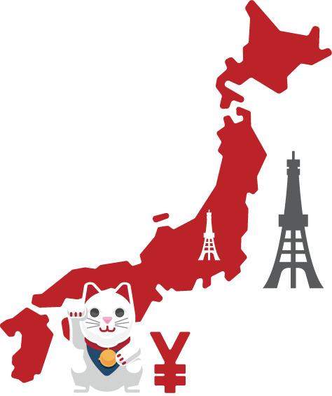 Bức ảnh mèo thần tài vector màu hồng