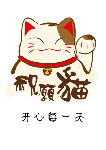 Bức ảnh mèo thần tài vector