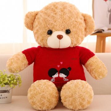 Teddy tai môi GB247