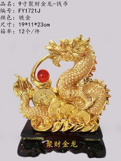 Rồng Cầm Ngọc 23cm H40136