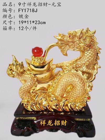 Rồng Cầm Ngọc 23cm H40142