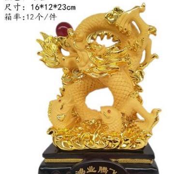 Rồng Cầm Ngọc 23cm H40148