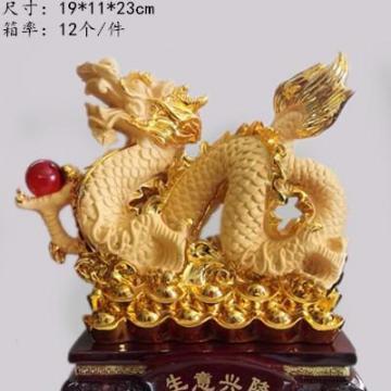 Rồng Cầm Ngọc 23cm H40146