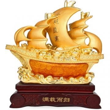 Thuận Buồm Xuôi Gió H40007