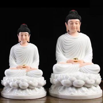 Phật A Di Đà H90026