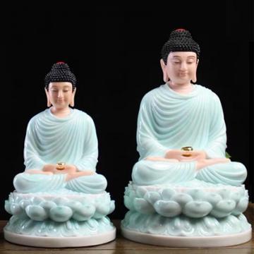 Phật A Di Đà H90028