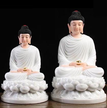 Phật A Đi Đà H50024