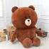Gấu bông Brown GB055