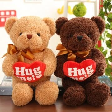 Gấu Hug me GB066
