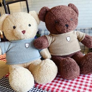 Teddy lông chỉ GB244