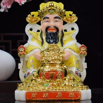 Thần Tiền Vàng CS019