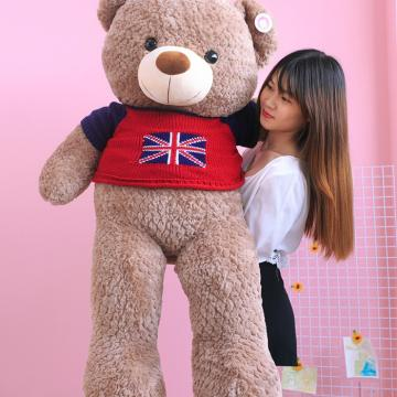 Teddy cờ anh GB140
