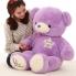 Gấu Lavender GB447