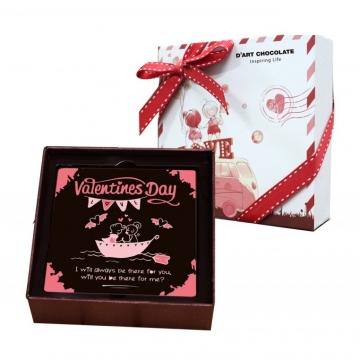 Socola Valentine hộp 1 viên 10×10 (V16-B09)