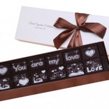 Hộp socola tình yêu hình chữ nhật 12 viên V16-S28