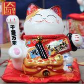 2016/05/meo-than-tai-35863-1.png
