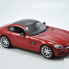 Ô tô mô hình Mercedes Benz AMG GT Red tỉ lệ 1:24