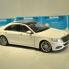 Ô tô mô hình Mercedes Benz S Class màu trắng tỉ lệ 1:24