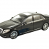 Ô tô mô hình Mercedes Benz S Class màu đen tỉ lệ 1:24