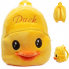 balo-cho-be-hinh-con-vit-duck-small